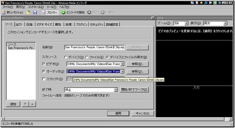 � windows movie maker 2140260 � 1280x720 � mp4 ����